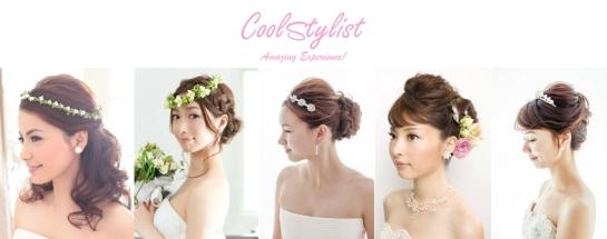 coolstylist bridal3