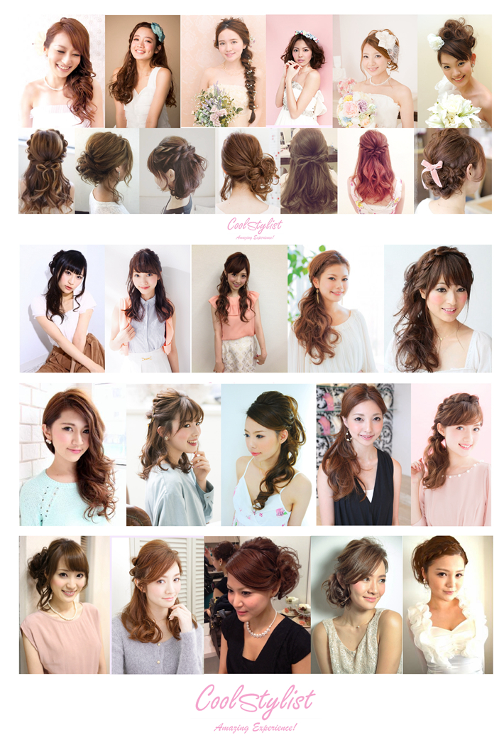 coolstylist hair1
