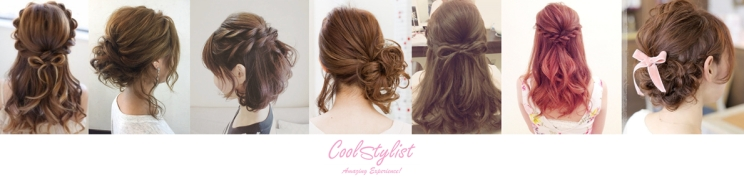 coolstylist hair3