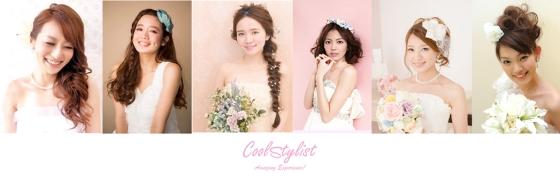 coolstylist hair4