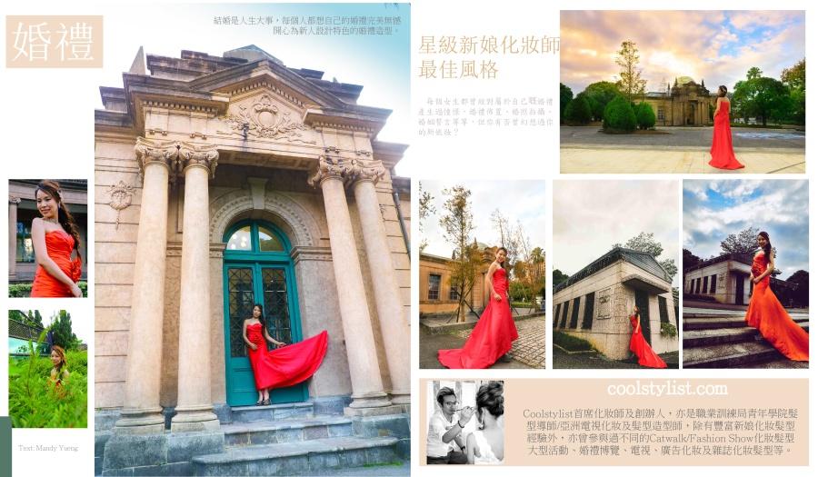 韓式婚紗照新娘造型2f-01.jpg